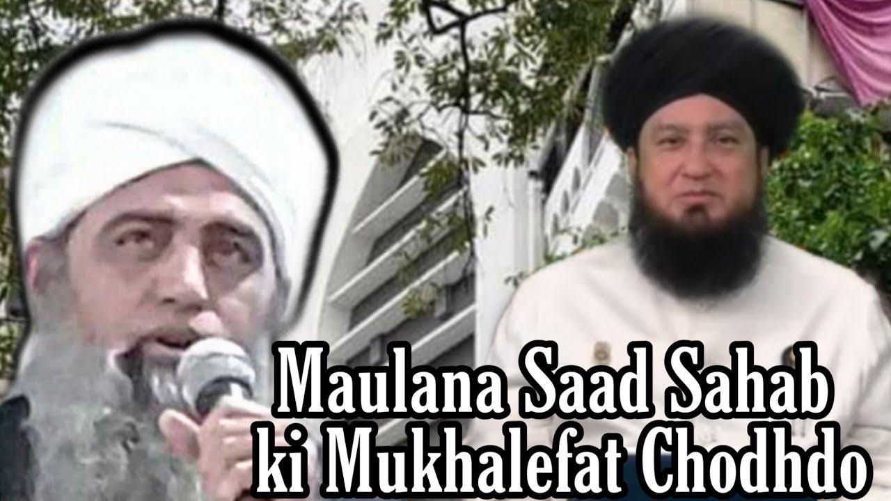 Mufti Muneer Sahab Ankhon About Hazrat ji Maulana Saad Sahab | Huzoor  ﷺ Ka Farmaan ?