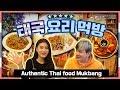 태국 파타야 최고의 톰보이(남장여자)클럽 올초이스 갑니다 생방송 못보시면 녹방 없습니다 - YouTube