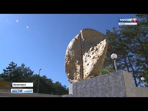 Через чебуреки: видео-открытка о крымском Белогорске