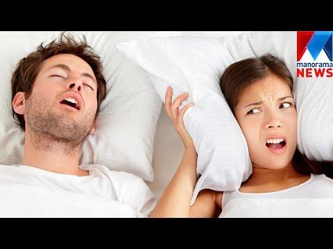 Sleep Surgery For Snoring-World Sleep Day| Manorama News