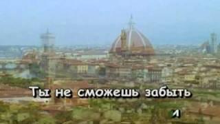 Валерия Таю Karaoke - караоке