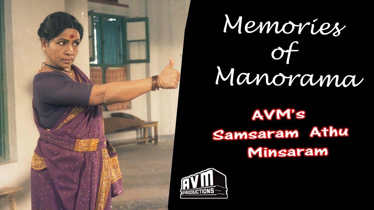 Memories Of 'Padmashree' Manorama AVM's Samsaram Athu Minsaram