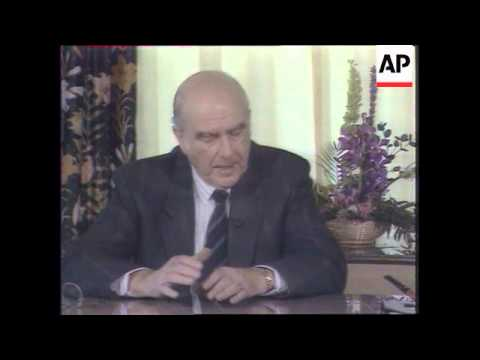 GREECE: PRIME MINISTER ANDREAS PAPANDREOU HEALTH DETERIORATING