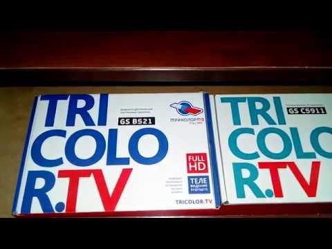 Триколор ТВ на два телевизора