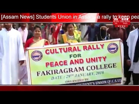 [Assam News] Students Union in Assam, a rally to keep peace and unity / THE NEWS INDIA