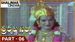 Sri Krishna Satya Telugu Movie Part 06/16 || NTR, Jayalalitha || Shalimarcinema