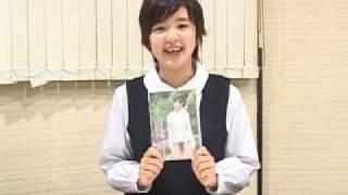 2009年8月6日にSODクリエイトからAVデビューする「あいださ...
