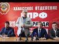 Власти хотят сорвать выборы в Хакасии и перенести их на 2019 год