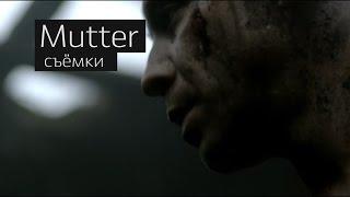 Как снимали клип Rammstein - Mutter (Full HD на русском [making-of])