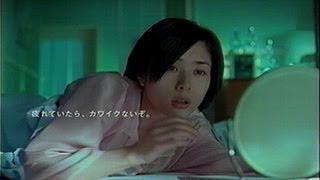 2001年 ↓ 深津絵里 JR東海 クリスマスエクスプレス CM http://www.youtu...