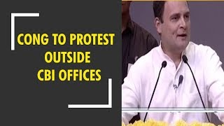 CBI vs CBI: Congress to hold protests outside agency offices