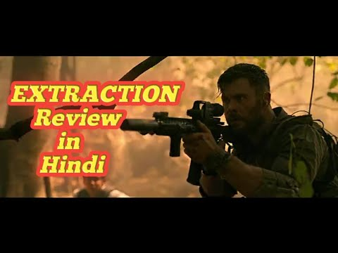Extraction Review in Hindi