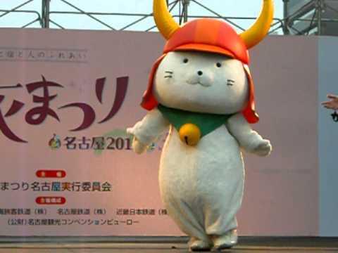 旅まつり2012・名古屋 ひこにゃん雨降り対策レインシューズ