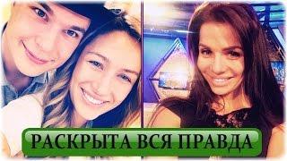 Дом-2 Последние Новости на 5 декабря Раньше Эфиров (5.12.2015)
