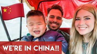 EXPLORING BEIJING!!! China Heritage Trip Day 1!!  中国之旅