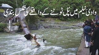 Pakistan - Neelum Valley Bridge Collapse