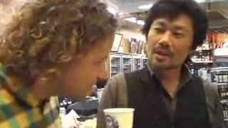 Kyoto Nishiki Tsunoki Sake Daiginjo Cup