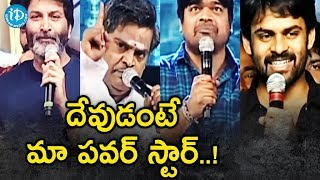 Watch Tollywood Celebrities About Power Star Pawan Kalyan. Click He...