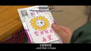 Publication Date: 2018-06-27 | Video Title: KWN 2018 最佳環保主題大獎及最佳製作:九龍塘學校小學