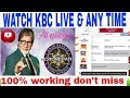 How to watch kbc live on jio tv