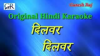Dilbar dilbar Hindi music karaoke