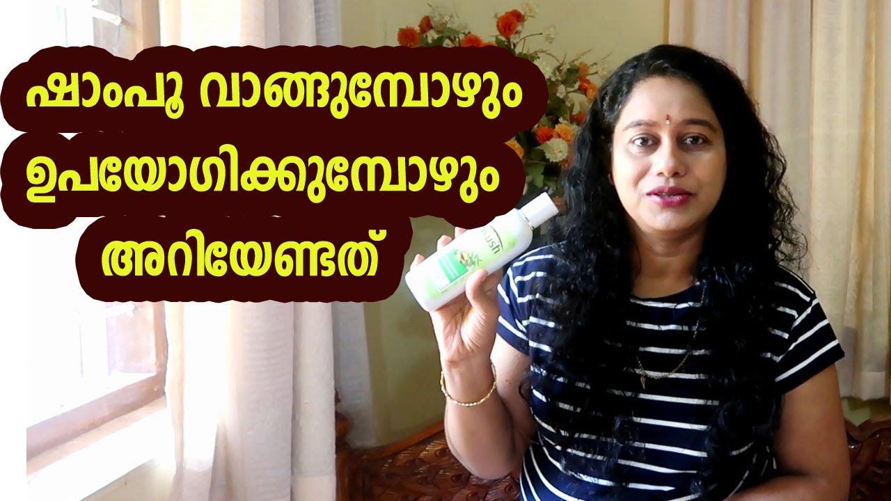Shampoo ഉപയോഗിക്കുമ്പോൾ എന്തെല്ലാം ശ്രദ്ധിക്കണം  Tips For Happy Life Malayalam Beauty Tips