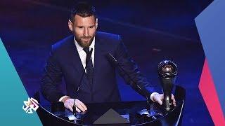 الساعة الأخيرة│ميسي يتوج بجائزة فيفا لأفضل لاعب في العالم