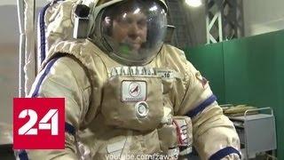 Космонавт Юрчихин впервые испытает скафандр  Орлан МКС  в открытом космосе