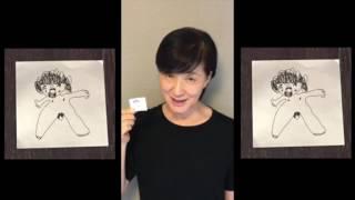 【松居一代 】おちんちんシールを大暴露! 松居一代 検索動画 7