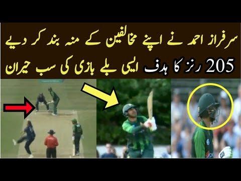 Pakistan Vs Scotland 1st T20 Highlights ||Sarfraz Ahmad Score 50 against Scotland In 1st T20 Match thumbnail
