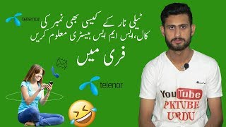 Check call and SMS history of any Telenor number 2017