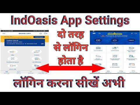 Indian Bank App Registration   Indoasis App Registration   Upi Registration   Mobile Banking   PTR