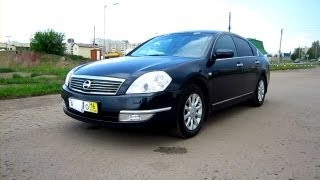 2006 Nissan Teana. Start Up, Engine, and In Depth Tour.