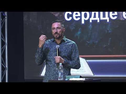 07.08.2019 проповедует Сергей Томшин