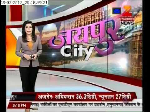 Juniorun Jaipur  media buzz - Zee Tv coverage