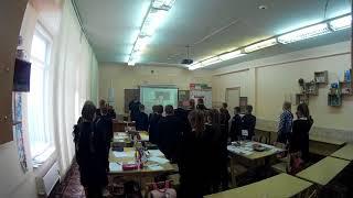 Фрагмент урока по русскому языку (часть 2)