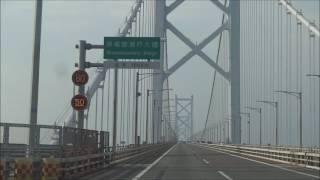 2016年8月15日に瀬戸大橋にて撮影した映像を掲載します。 バックミュージックには佐野元春の「約束の橋」を挿入しました。