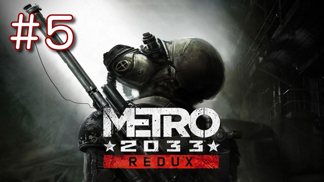 #5【PS4】メトロ2033【FPS】実況プレイ