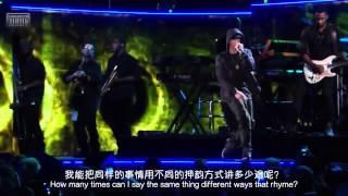 Guts Over Fear Eminem  LIVE