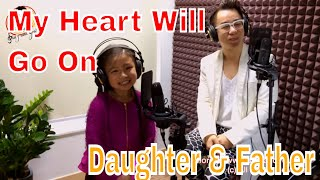 Happy Valentine! My Heart Will Go On & on! by Celine & Dr. Steve