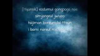 BTOB - Thriller Lyrics [Name Coded]