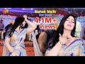 Dil Kithay Kharayai   Mehak Malik   Dance Parformance 2020   Shaheen Studio