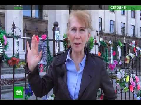 Годовщина трагедии в Одессе. 02.05.2019