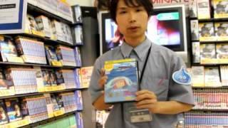 TSUTAYA瀬戸店2
