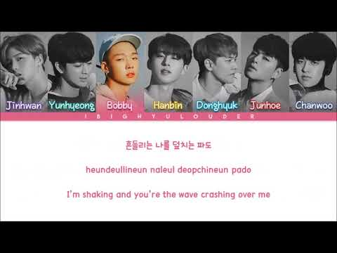 ikon-아이콘-'best-friend'-color-coded-han-rom-eng-lyrics-youtube