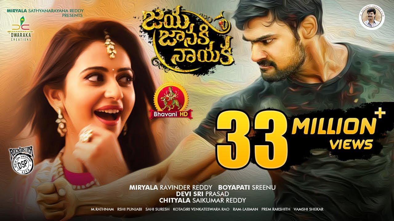 Jaya Janaki Nayaka Full Movie - Bellamkonda Sai Srinivas, Rakul Preet Singh - Boyapati Srinu #1