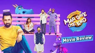 Mar Gaye Oye Loko movie public review | First Day First Show Review