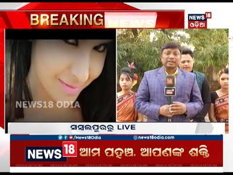 Album actress Simran Singh found dead near Mahanadi River in Sambalpur | News18 Odia
