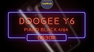doogee Y6 Piano Black 4/64 Обзор