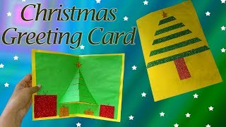 How to make a personalized pop-up greeting card for Christmas 2018 | DIY | Niya Kumar